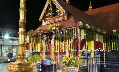 Temples in Kerala