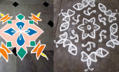Beautiful & Traditional 11 Dots Rangoli Designs
