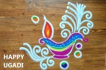Deepa Ugadi Rangoli Design