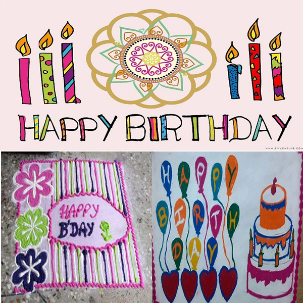 Rangoli Designs for Birthday