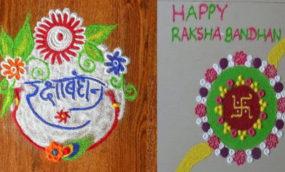 Special Raksha Bandhan Rangoli Designs for 2018