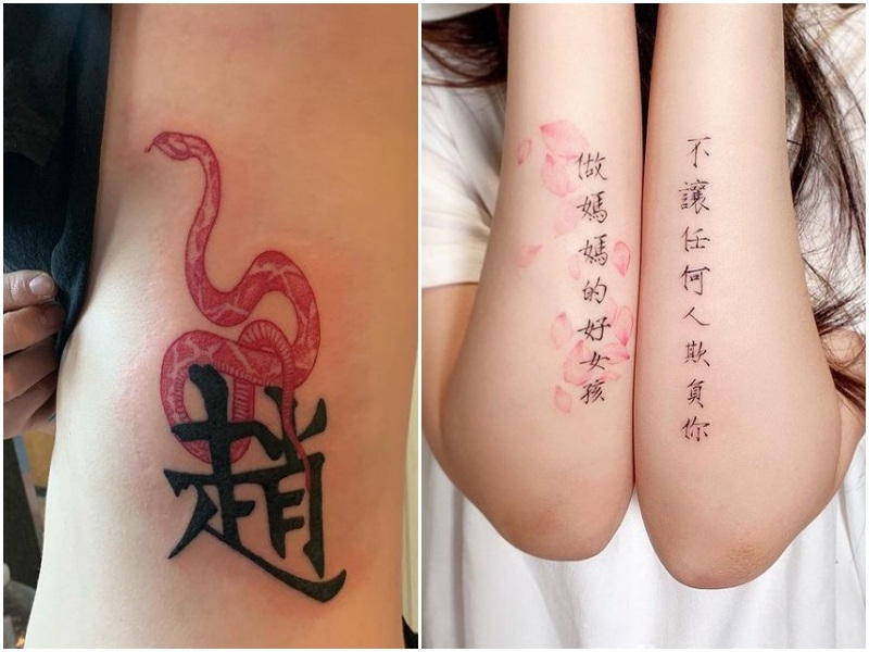 25 Most Popular Chinese Tattoo Designs 2020 Styles At Life She has more than 75000 followers on her own instagram account. 25 most popular chinese tattoo designs