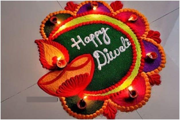 Happy Diwali with Diya