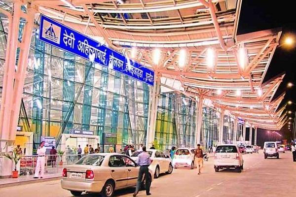 Devi Ahilya Bai Holkar Airport