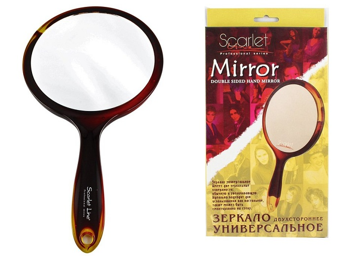 hand mirror with handle