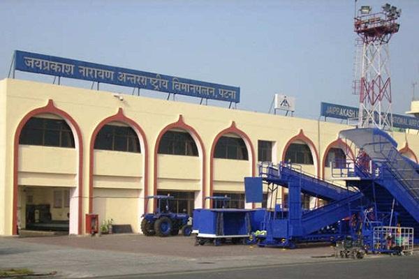 Jay Prakash Narayan International Airport