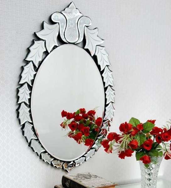 full mirror