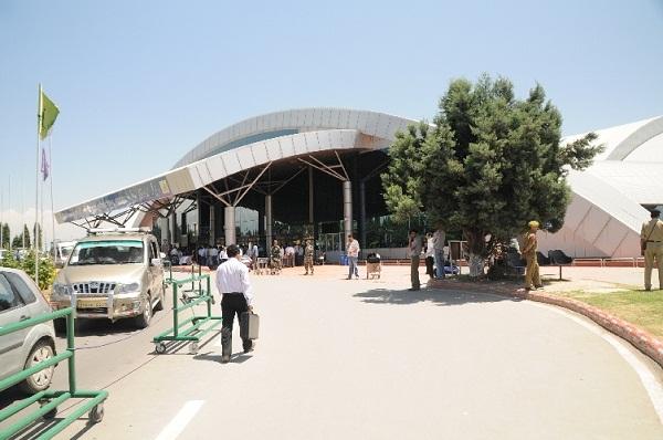 Sheikh Ul-Alam International Airport