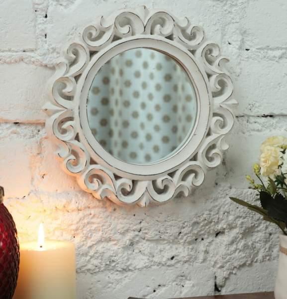 Best Mirror Designs