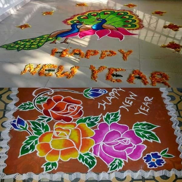 10+ New Year Art Rangoli
